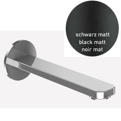 Built-in spout black matt,<br>AN: AC1005560
